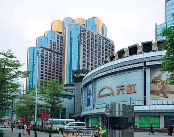 公明村委统建楼【奥华峰景】