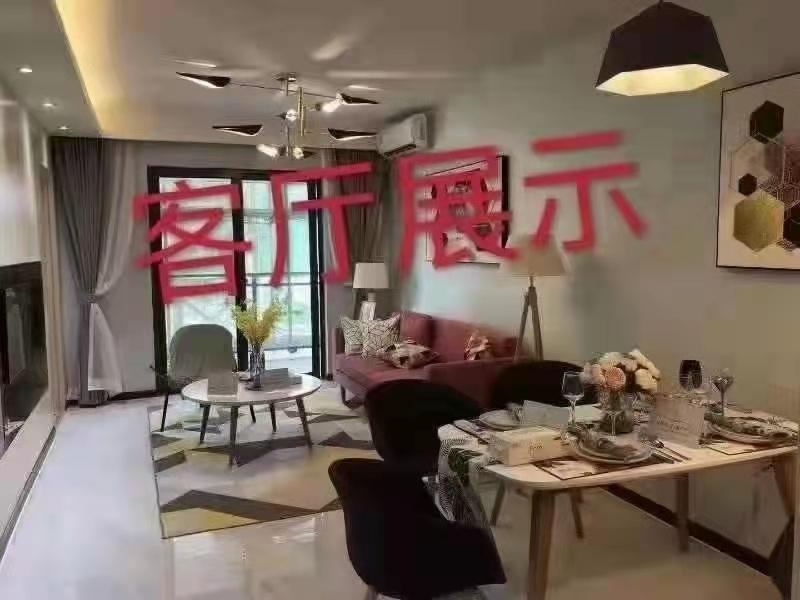 沙井会展中心【沙井公寓】 五栋花园房,可落深户!
