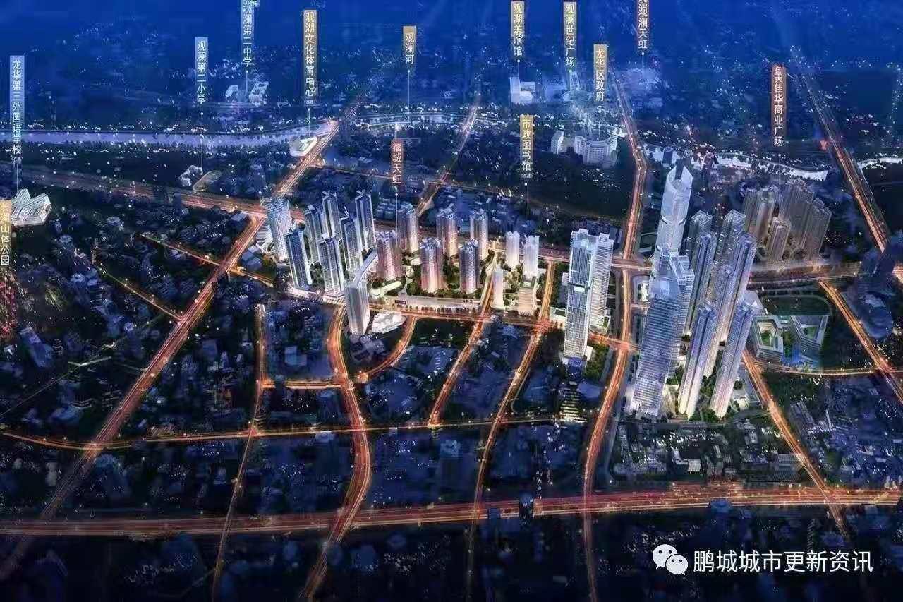 龙华地铁口小产权【誉品新城】41.8万可购旧改房