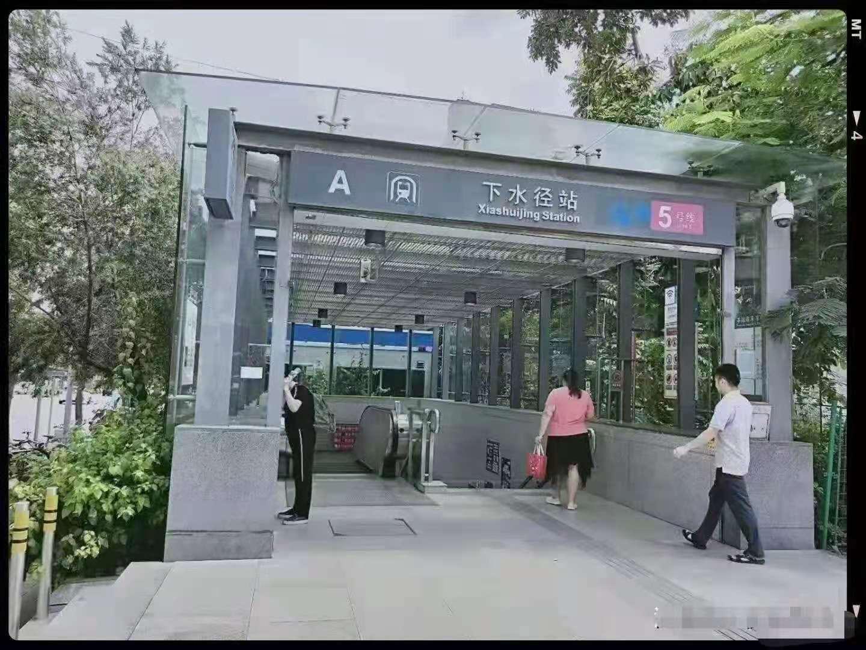 布吉小产权【阳光豪苑】下水径站200米,48.8万套起